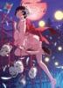 白金ディスコ(偽物語 第四巻/つきひフェニックス(上)) - Single
