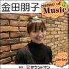 iJockey 金田朋子 Sense of Music