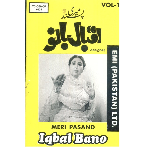 iqbal bano meri pasand vol 1 by iqbal bano on apple music