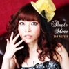 Perple Shine - Single