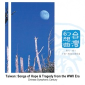 Taiwan: Songs of Hope & Tragedy from the WWII Era