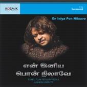 [Download] En Iniya Pon Nilave MP3