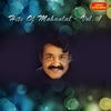 Hits of Mohanlal, Vol. 1