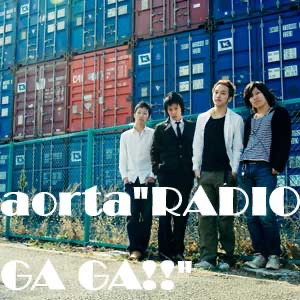 "aorta ""RADIO GA GA!!"""