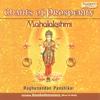 Devakrita Mahalakshmi Ashtakam