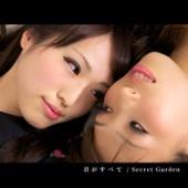 Kimi Ga Subete - Secret Garden