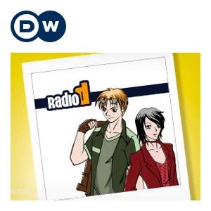 Radio D Pjesa 1 | Mësoj gjermanisht | Deutsche Welle