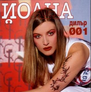 Ioana - Iubesc Mama, Iubesc Un Tigan Klub-Music