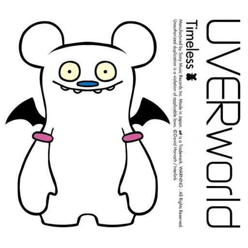 just Melody / UVERworld