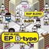 RAP BLEND EP TypeB
