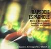Rapsodie Espagnole (Frederick Fennell Series), Frederick Fennell & Tokyo Kosei Wind Orchestra
