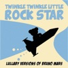 Lullaby Versions of Bruno Mars