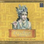 Krishna Bhajans - Jagjit Singh & Chitra Singh