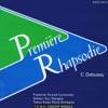 Premiēre Rhapsodie (T.K.W.O. Concert Series), Tokyo Kosei Wind Orchestra & Frederick Fennell