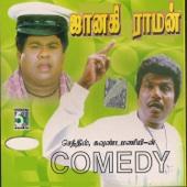 Senthil & Koundamani Comedy