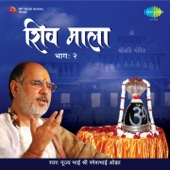 [Download] Shree Rudraashtakam MP3
