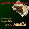 Comptine d'un autre été, l'après-midi (Die fabelhafte Welt der Amelie Movie Theme) - Single, Jonas Kvarnström