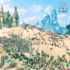 Sun Giant - EP, Fleet Foxes