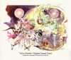 SaGa Frontier (Original Soundtrack)