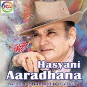 Hasyani Aaradhana (Comedy)