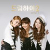 "Super Star (From ""Dream High 2""), Pt. 4 - Single"