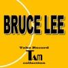 BRUCE LEE 東宝レコードTamコレクション