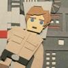 Tatooine (Single)