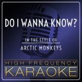 Do I Wanna Know? (Instrumental Version)