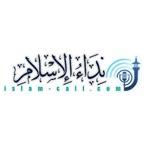 مصحف لطف الله حاتم - حفص عن عاصم