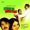 Khatta Meetha (Yeh Jeena Hai Angoor Ka Daana)