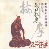 Qigong Massage Music