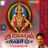 Ayyappan Kavacham