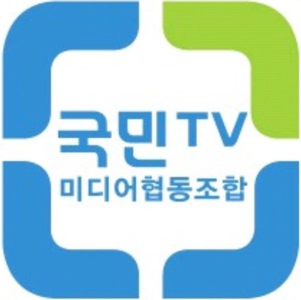 [국민라디오] 변정주의 조약돌