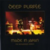 Deep Purple - Child In Time  Live