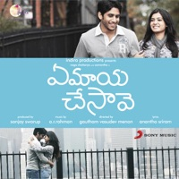 Yemaaya Chesave (Original Motion Picture Soundtrack) - A. R. Rahman, Benny Dayal & Kalyani Menon