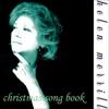 ヘレン・メリル・クリスマス・ソング・ブック