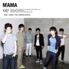 Mama (The 1st Mini Album) - EP ジャケット写真