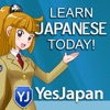 Learn Japanese with YesJapan!