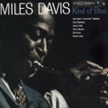 Miles Davis One for Daddy-O