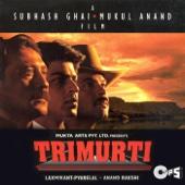Trimurti (Original Motion Picture Soundtrack)