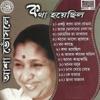 Katha Hoyechhilo By Asha Bhosle - Asha Bhosle & Kishore Kumar