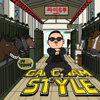 PSY - Gangnam Style (강남스타일) ilustración