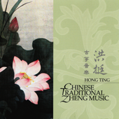 Download Hong Ting - Flowers On the Brocade