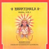 Bhaktimala - Rama, Vol. 1