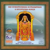 Sri Venkateswara Suprabatham & Devotional Songs (Sanskrit Devotional)