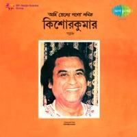 Bengali Modern Songs : Kishore Kumar - Kishore Kumar