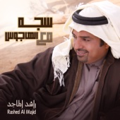 Sajah Ma Alhajoos - Rashed Al Majid