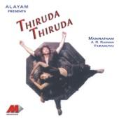 Thiruda Thiruda (Original Motion Picture Soundtrack)