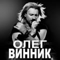 Винник Олег Полон