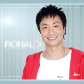 答應不愛你 - Ronald Cheng